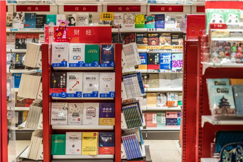 首都国际机场书店。图片:CFP