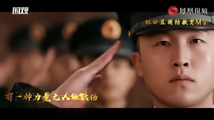 超燃!国防教育MV《虹色力量》正式发布