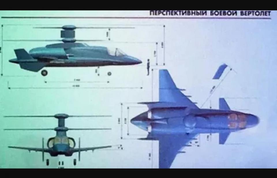 卡莫夫曝光全新黑科技高速直升机 游说中国参加研制