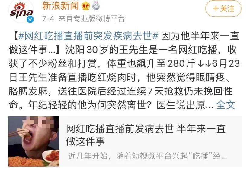 免费-免费yoqq大胃王自曝行业内幕:我做吃播后,欠债80万yoqq资源(15)
