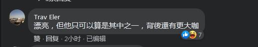 """被曝上榜""""台独""""顽固分子清单 苏贞昌还在叫嚣"""