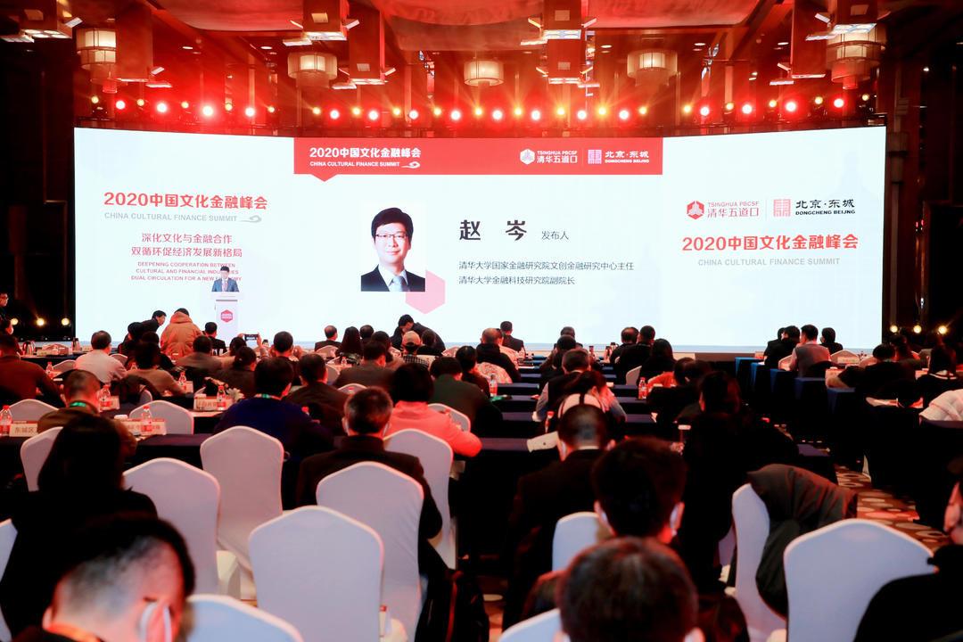 2020年下半年文化并购市场探底回升 5G+文旅成文化产业投融资新热点