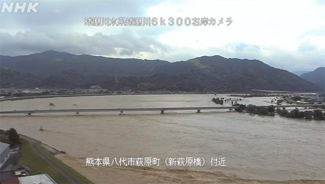 【chbtc】_日本熊本县发生大规模洪灾