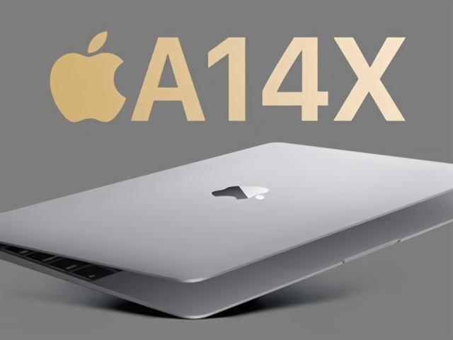 传苹果A14X处理器已开始量产 用于新款iPad Pro