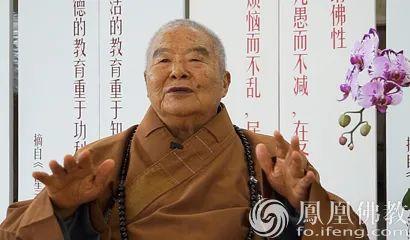 星云大师(图片来源:凤凰网佛教)
