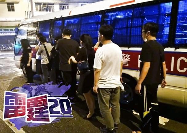 """【竞价点击软件】_代号""""雷霆2020""""行动!港警拘捕380人"""