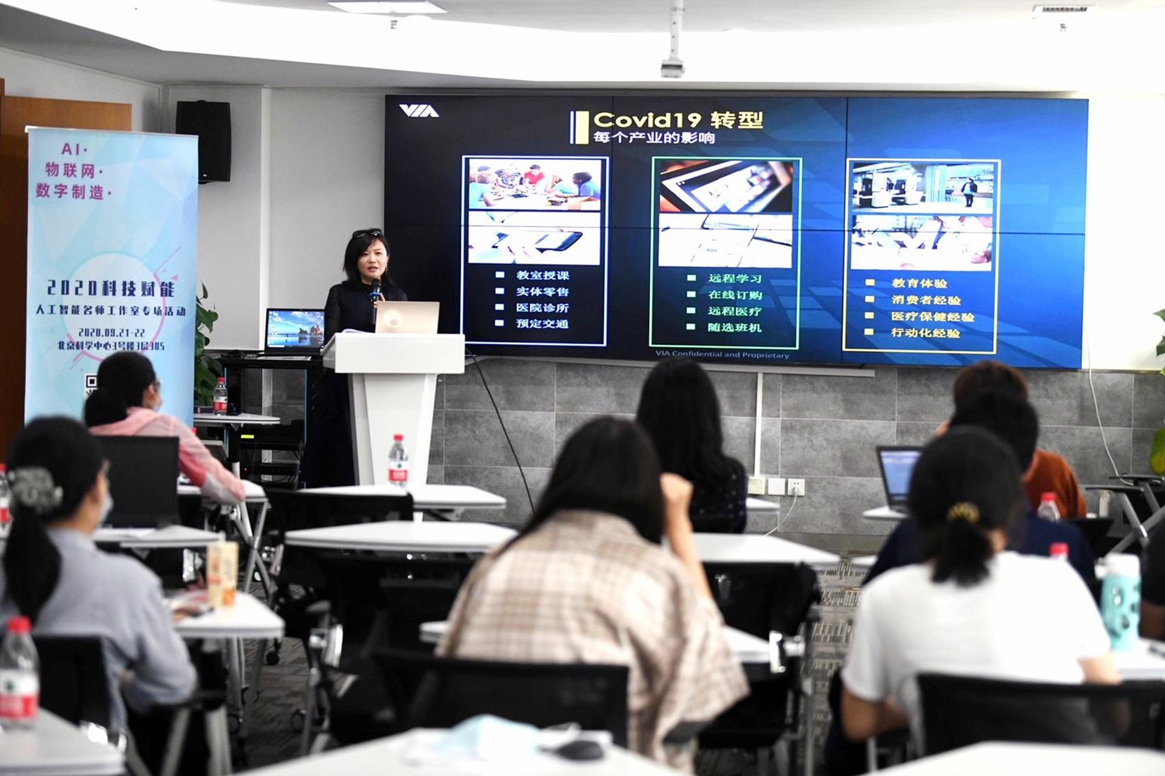 科技赋能教育,威盛人工智能研究院探索产教融合新路径