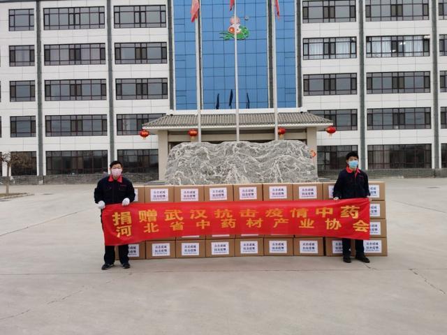 河北省中药材工业协会向武汉捐赠价值