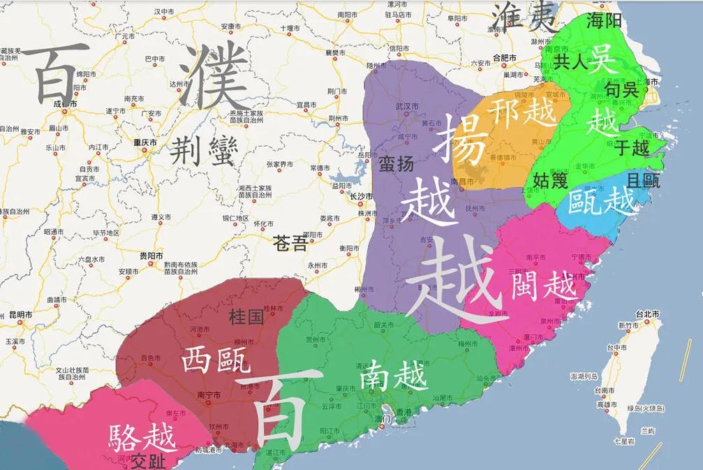 上图_ 百越地图