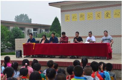 北京霍比斯公司赴夏官营洪庄小学爱心助学活动纪实