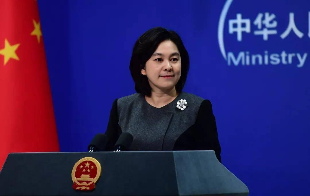 【比特币听证会】_伊核问题全面协议联委会会议将召开,中方有何期待?外交部回应