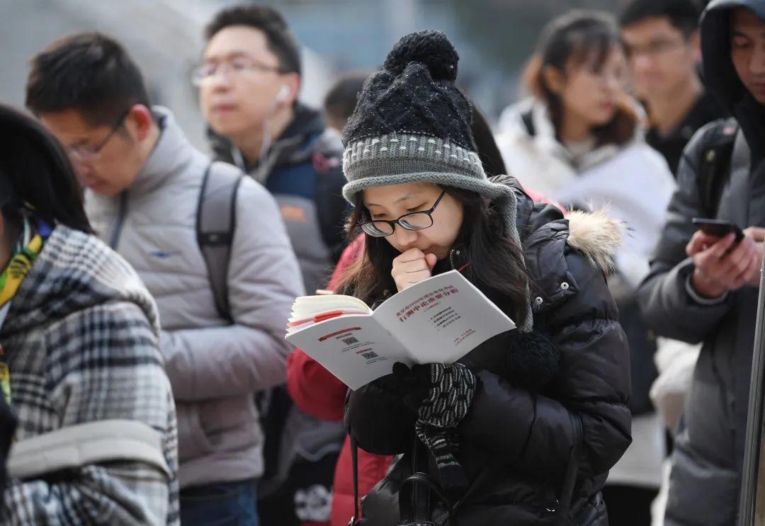 """【舒阅小说网】_有一个考公务员的理由是""""爸妈让我考"""""""