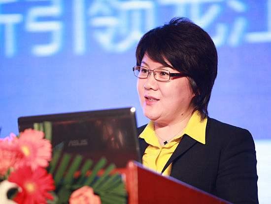 【邵阳亚洲天堂】_她从银行行长降为员工,辞职4年后落马了
