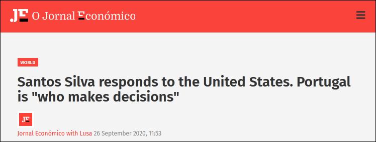 【网站流量查看】_美大使威胁:要盟友还是要中国? 葡萄牙外长:我们自己说了算!