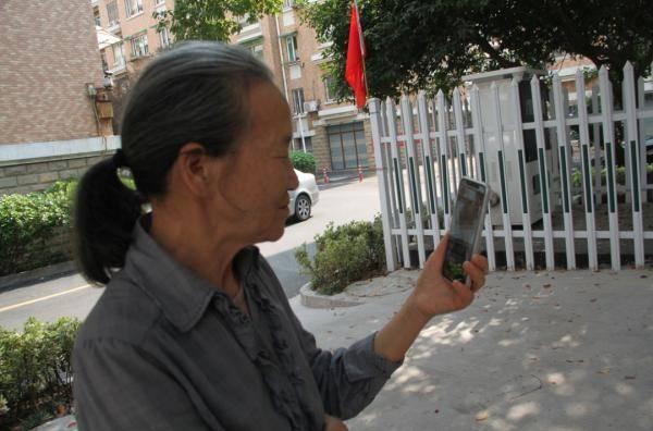 二十多年前旅途中曾受资助,九旬老汉找到恩人
