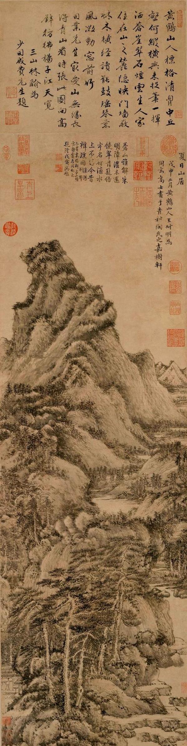 元 王蒙 《夏日山居图》轴 故宫博物院藏