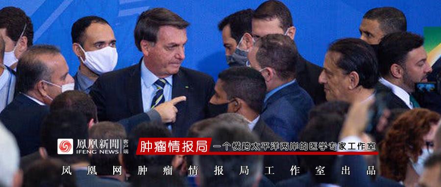 巴西总统确诊:疫情全球第二竟是他的错?