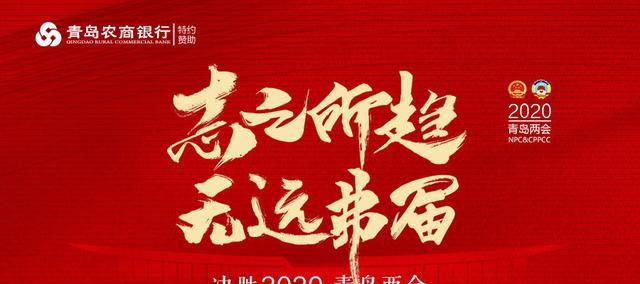 """""""青岛-Beijing""""孵化中心在北京成立 莱西"""