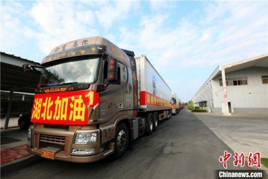 ag体育娱乐:海南陵水黎族自治县捐赠210吨瓜菜发运湖北