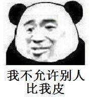 试图copy杨超越却大翻车,被全网群嘲的她也是强捧之耻?