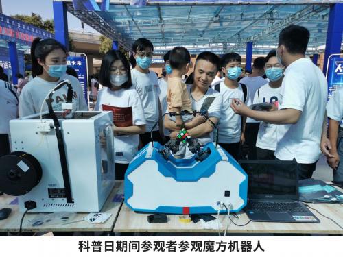 河南省人工智能展览馆亮相河南省暨郑州市全国科普日