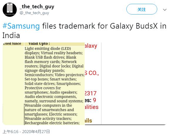 三星新款真无线耳机或被命名为Galaxy BudsX,配有多个麦克风