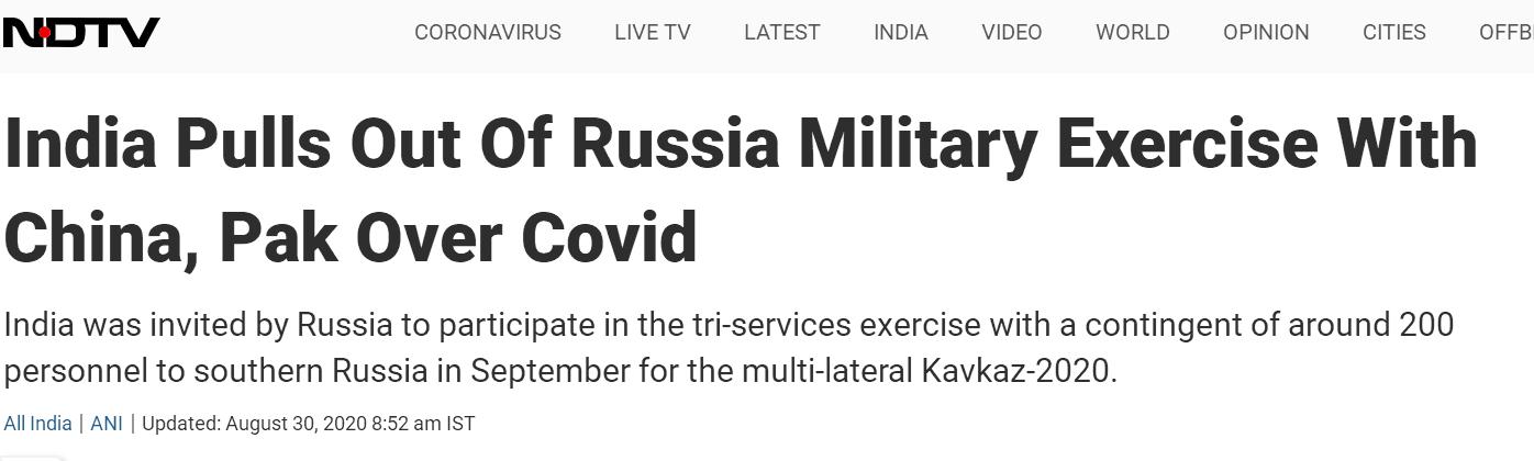 【西安手心影视下载安装顾问】_印媒:印度决定退出中国将参加的多国军事演习