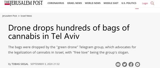 【搜索引擎优化加勒比官网中文版在线】_以色列无人机在最大广场空投大麻,路人上街疯抢