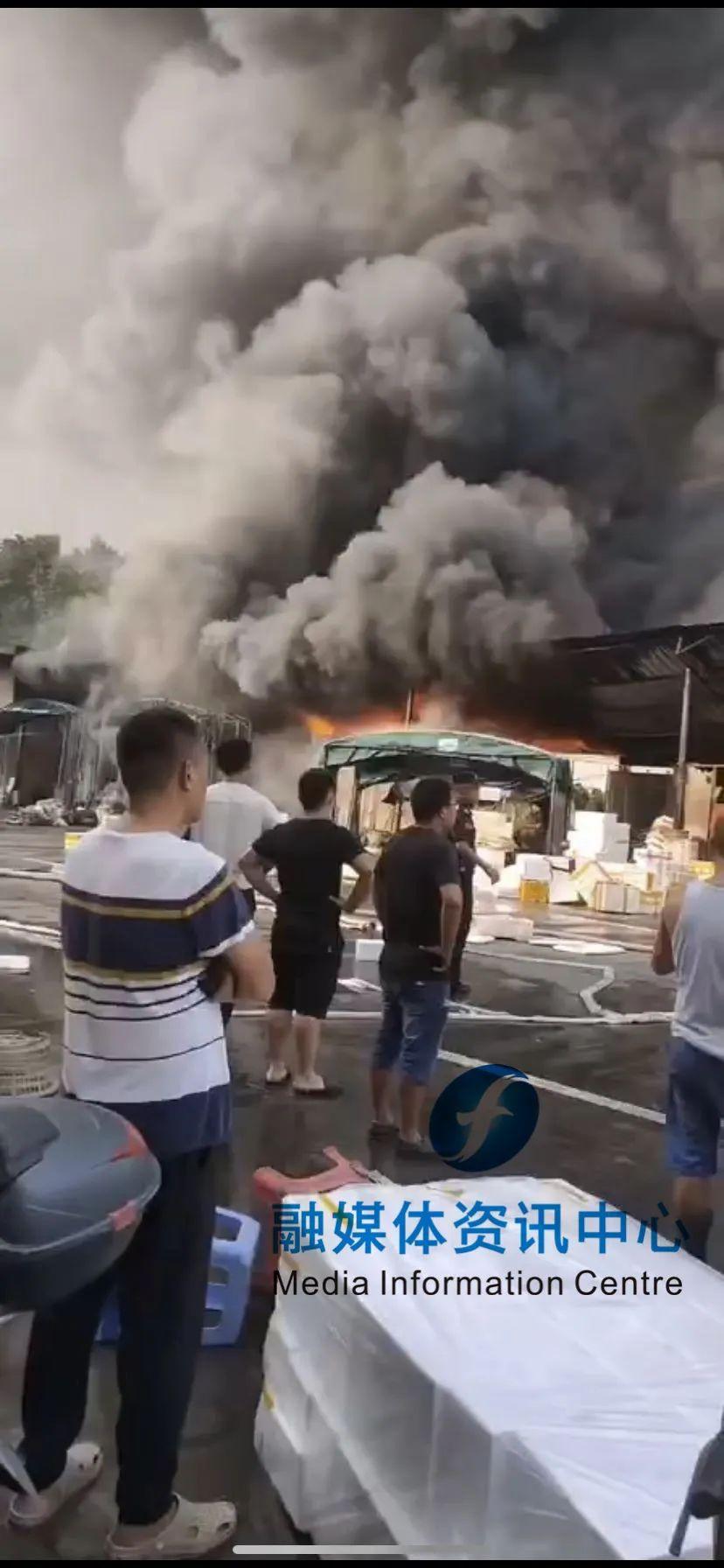 福州马尾海峡水产批发市场发生火灾