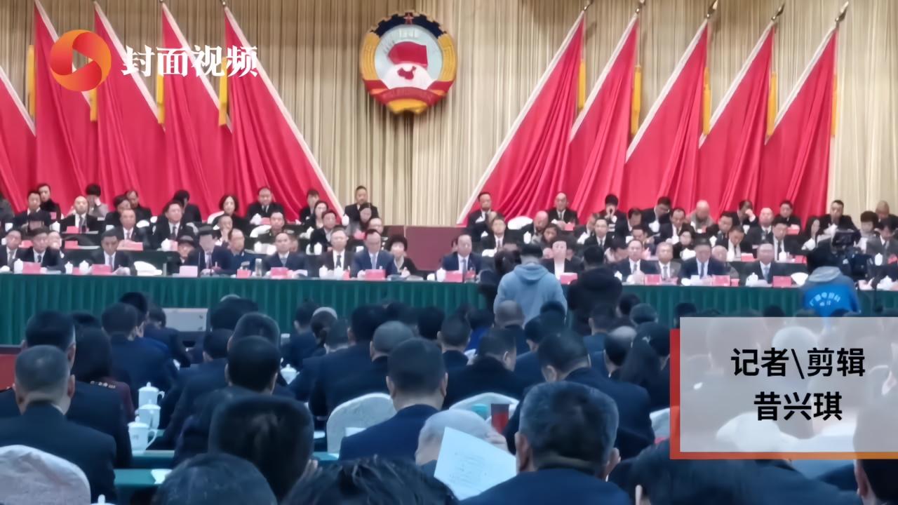 两会进行时   政协内江市第七届委员会第五次会议召开