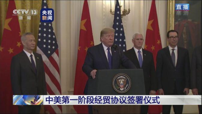 深夜重磅!刘鹤同特朗普正式签署中美第一阶段经贸协议
