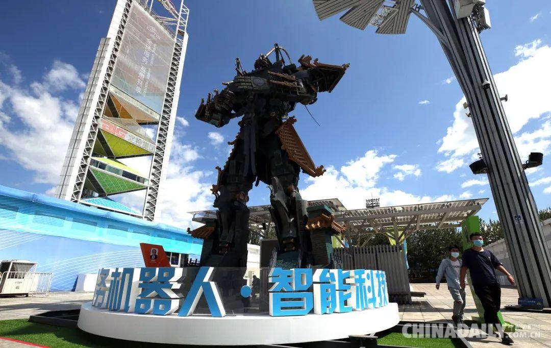 服贸会服务机器人·智能科技专题展区(图源:中国日报)