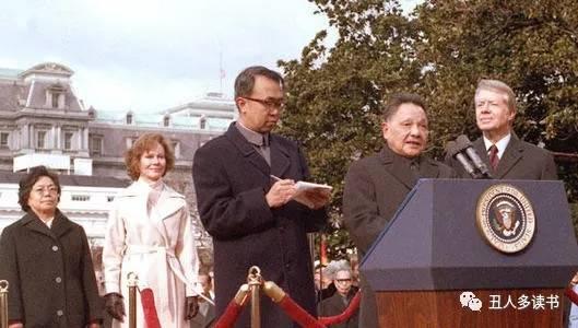 在美国国宴上邓小平为何突然严肃地说:他撒谎
