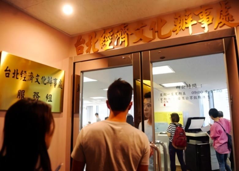 【快猫网址培训网】_台当局对香港官员下手?两名香港驻台官员遭民进党当局拒签