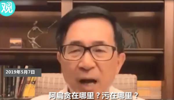 """蔡英文从李登辉、陈水扁身上""""学""""到了什么?(图)"""