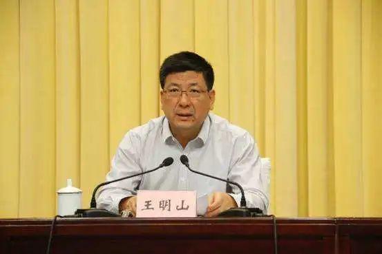 【奶茶视频app无限看优化论坛】_王明山已任新疆政法委书记
