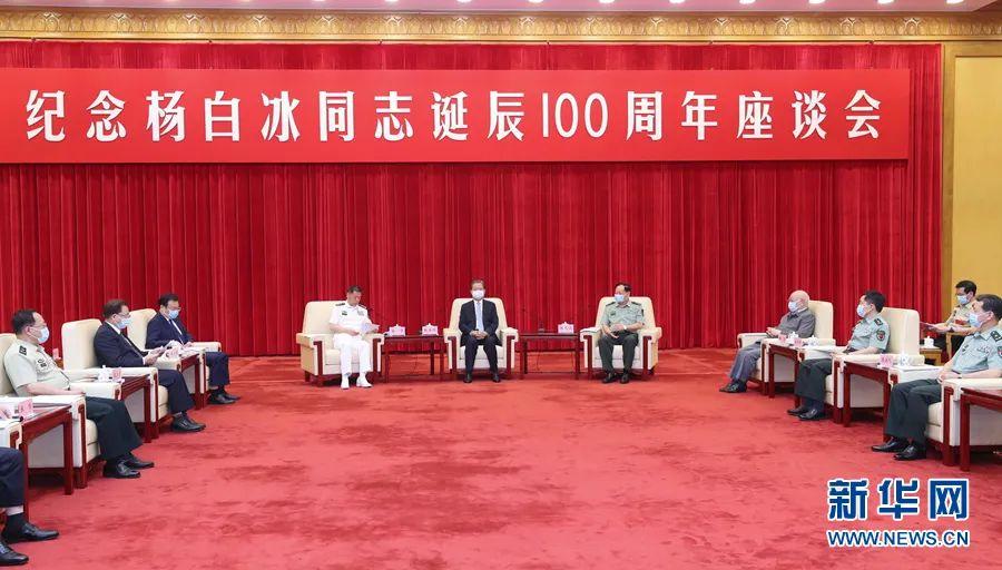 【深圳成人影院app】_纪念杨白冰同志诞辰100周年座谈会在京举行,赵乐际出席