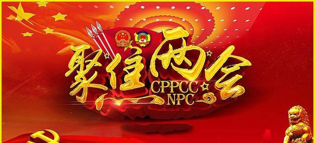 郭银峰——中国杰出传承人物 献礼全国两