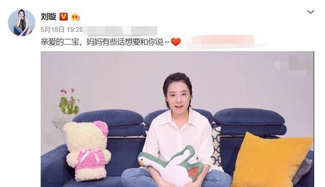 孕妇不易,刘璇二胎孕期满手臂红疹奇痒难忍