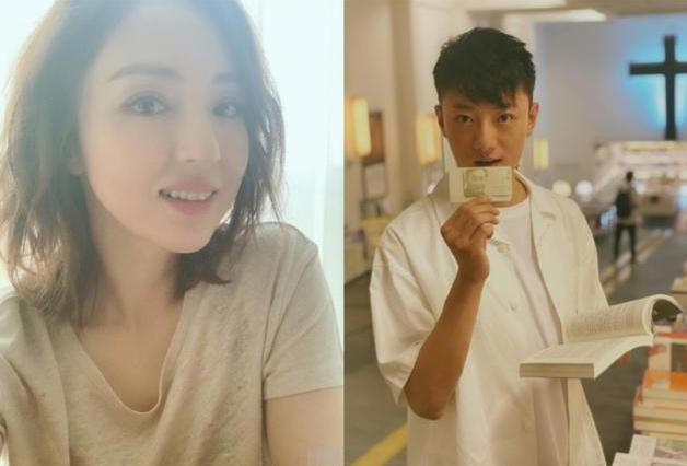 """董璇被传新恋情后晒自拍,第三视角表白""""我爱你"""""""