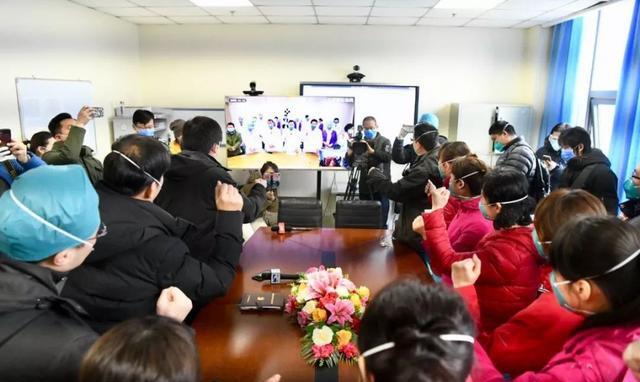 北京武汉首次5G远程讨论病例!医疗队还收获了特别的元宵礼物