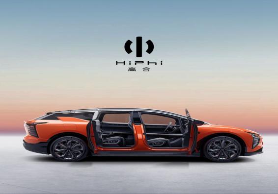 人工智能产业新突破,华人运通首款新车高合HiPhi X火爆来袭!