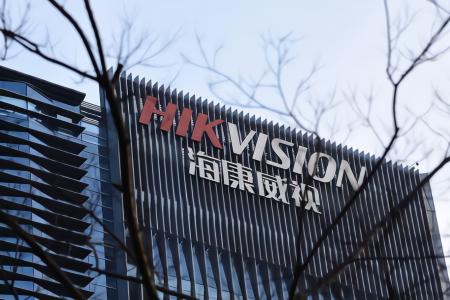 海康威视:公司目前元器件供应稳定