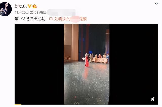 刘晓庆再演少女_一身红衣婀娜,为答谢观众跪地 八卦 第8张
