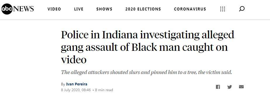 (ABC:印第安纳州警方调查一群涉嫌袭击一名黑人男子的白人)
