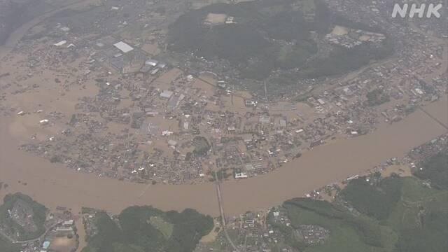 【英文炮兵社区app】_日本熊本县暴雨已致16人死亡 20人心肺停止