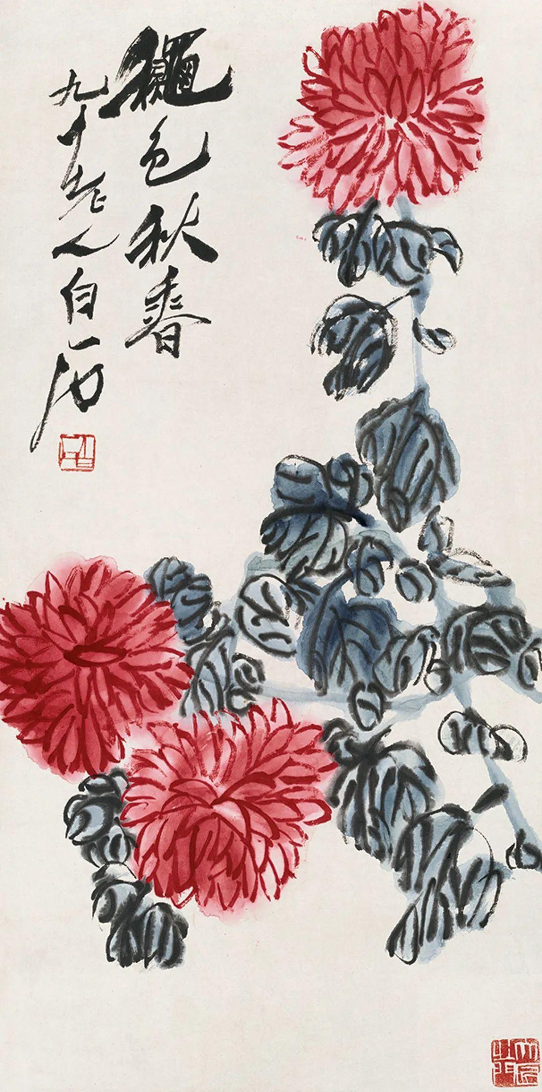 秋色秋香 齐白石 69.5×34.5cm 1950年 北京画院藏