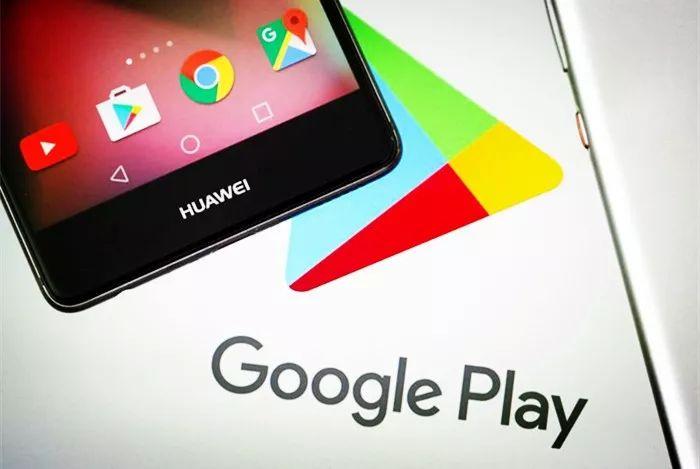 谷歌坐不住了,向美国政府申请与华为合作