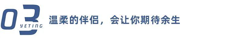 德孝中华周刊推荐:往后余生,去嫁一个让你温柔的男人
