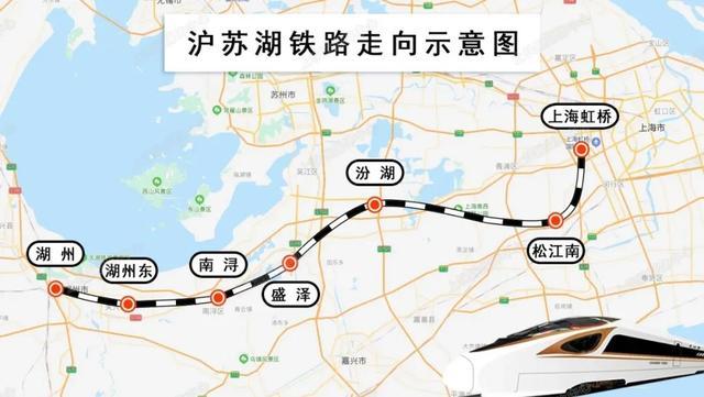 ▲图片来源:中国铁路上海局集团有限公司